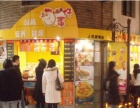 杭州手感蛋挞加盟,杭州手感蛋挞培训,手感蛋挞技术