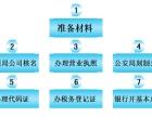 江岸专业会计办执照核税代理记账财务交接出审计报告公司变更注销