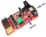 LED控制卡/ RS485串口通讯用于二次开发及程序对接