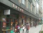 杨家坪步行街二手餐饮门面带租约出售一手税费
