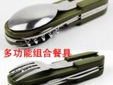 不锈钢多功能野营餐具刀叉勺 瑞士军刀 组合餐具刀 野营汽车装备