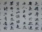 2018年石涛字画私下交易