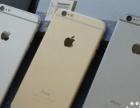 ,iPhone6,国产手机带iOS系统 显示iPhone在线 货