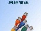杭州承接办公室明暗线安装 电路布线 网络布线