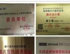 重庆小面-中式快餐-酸辣粉-肠粉等培训加盟