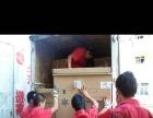 专业居民搬家,公司搬运,钢琴搬运,设备搬迁,修空调
