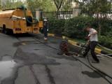 深圳瑞琪管道专业清理化粪池抽粪污水泥浆管道排淤