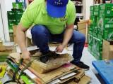 南京纸壳强 废品回收 招商加盟