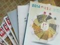 出售旧杂志-书籍一宗