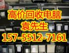 合肥电脑回收,单位淘汰电脑回收,台式电脑回收,各种显示器回收