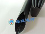 RoHs认证 厂家直销 环保柔软双壁含胶热缩绝缘套管 ¢30mm