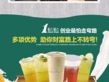 北京-美宜佳便利店连锁 免费店面设计,全程扶持