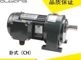 OPG卧式三相交流电机熔喷布设备专用齿轮减速机小型马达