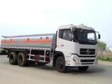 直销工业级浓硫酸 98%浓硫酸 广东省可槽车送货