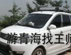 青海湖旅游包车服务中