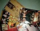 闲置日剧及古装剧DVD