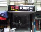 张家港坤海广告公司-专业灯箱制作-门头招牌-价格优惠