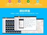 微信云客服系统微信客服管理系统微信数据分析微信多账号登陆系统