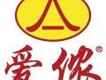北京东城故宫博物馆附近找踏实干活好的小时工保姆