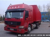 宁波建德磐安货车出租4.2米6.8米9.6米13米拉货车