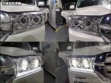 丰田陆巡改车灯视频,兰德酷路泽改全LED车灯图片效果