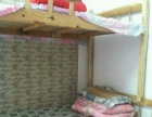 房东直租青年旅社大学生求职公寓床位,拎包入住