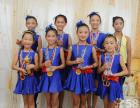 淮上区最专业的拉丁舞培训机构