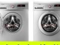 专业高效维修各种类空调 电视 洗衣机 热水器燃气灶