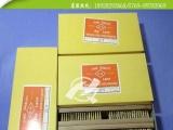鸿起供应日本OK牌铜丝刷 黄铜刷 工具刷 铜丝刷 6行