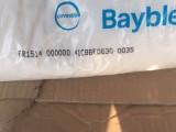 河北北京厂家直销价电镀级PC/ABS FR1514 德国拜耳