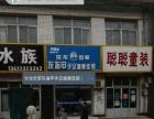 定兴 开放路云峰医院附近 商业街卖场 40平米