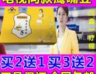 泰国鹰嘴豆公告喝鹰嘴豆汤减胳膊减大腿降三高 买2盒送1盒
