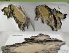 南京实景沙盘-卫星地形沙盘模型制作