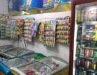 工农村欧美小镇小区大门口超市转让 商业街