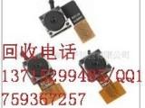 东莞收购手机摄像头,求购OPPO摄像头