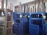 苏州鑫电制造直销单缸液压打包机立式废纸打包机价格