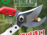德国进口锰钢修枝剪修花木园林工具园艺剪刀果树剪子粗枝剪