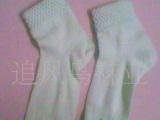 便宜的袜子毛巾袜 羊毛袜 男女袜 五指袜