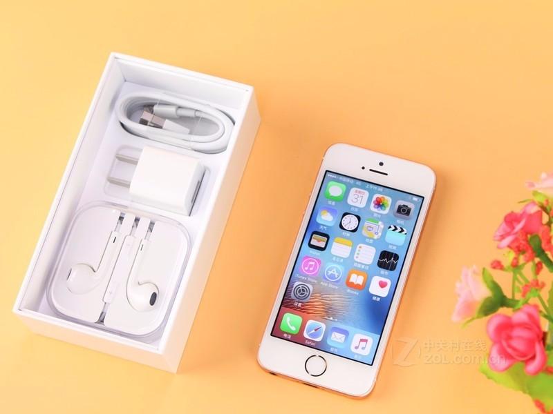 银川iphone7分期付款具体需要什么资料