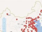 宜春中式快餐加盟 日卖300份 百种产品 技术免费