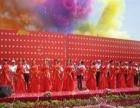 三亚蓝珊瑚|会展 会议 场地搭建 庆典演出搭建