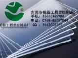白色聚碳酸酯板,白色PC板,白色PC板材