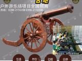 娱乐休闲气炮项目刺激的游乐气炮枪项目,古炮,全国招商