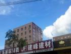 出租停车场/小型厂房/仓库 160平方 位于海丰城东