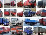 杭州货车出租拉货4米6.8米13米17米9米6平板车高栏车