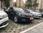 上海二手车市场大众帕萨特分期3万左右开走 不看征信 优惠可谈