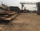 黄石旧钢板高价回收 旧钢板收购 长期收购
