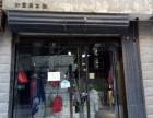 裕华西路裕华金街B座118号服装店转让(旺铺急转)