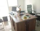出售九成九新办公桌椅4套