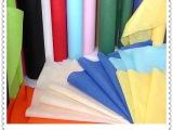 供应ES热轧短纤维无纺布     PP纺粘长丝无纺布